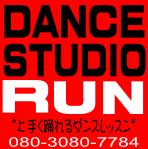 $ダンスの答えはここにある  DANCE研究所 KINGKAZU