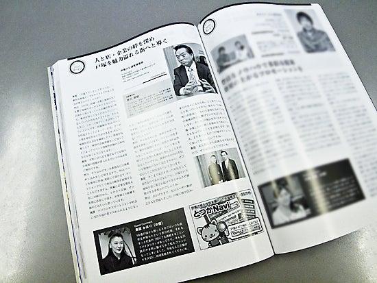 戸塚ナビのブログ