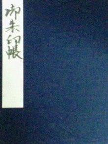 古都の寺院の隠された真実を求めて-201205090851000.jpg