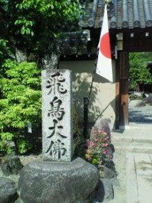 古都の寺院の隠された真実を求めて-201205050904000.jpg