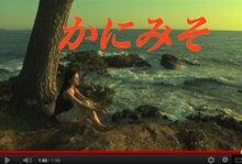 $安藤亮司blog 愛・勇気・安藤~ニッポンノミナサンエ~-安藤亮司動画