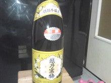 poco a pocoのゆる~いblog-SN3J1506.jpg