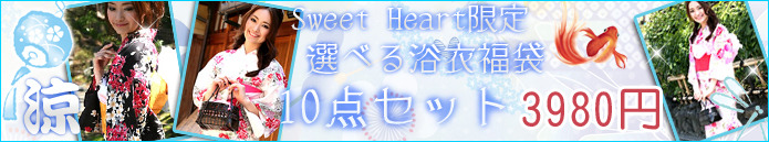 sweet-heartのブログ