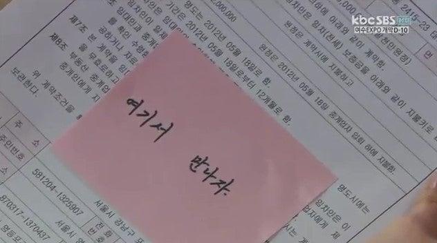 てんちか堂BF1-1314