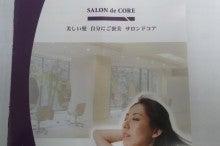 ひららのブログ-DSC_0916.JPG