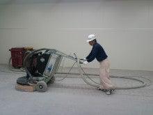 駿河工業のブログ
