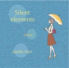 $奏 かなで-Silent elements