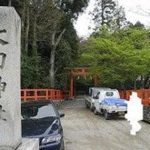 大田神社巡礼