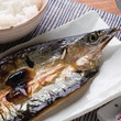 紀州の美味しいお魚