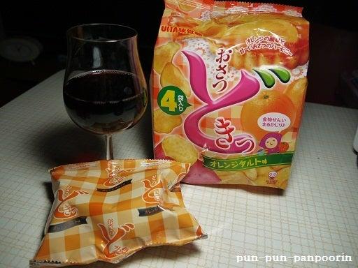 ヌーボー お 菓子