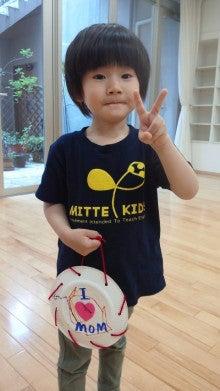 えいごで体操 MITTE KIDS ★子ども・体操・英語★ 『こどもの力』-2012050714050003.jpg
