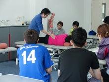 白寿医療学院のブログ