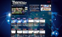自由への強力な味方 高須の秘伝ノウハウブログ-特典サイト