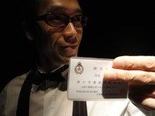 ルチアーノショーで働くスタッフのブログ(チーム1)-救急法資格者
