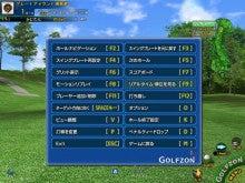 $ゴルフ with GOLFZON