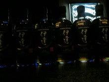 銀座Bar ZEPマスターの独り言-DVC00249.jpg