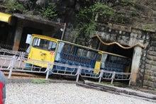日々 更に駆け引き-トロッコ列車