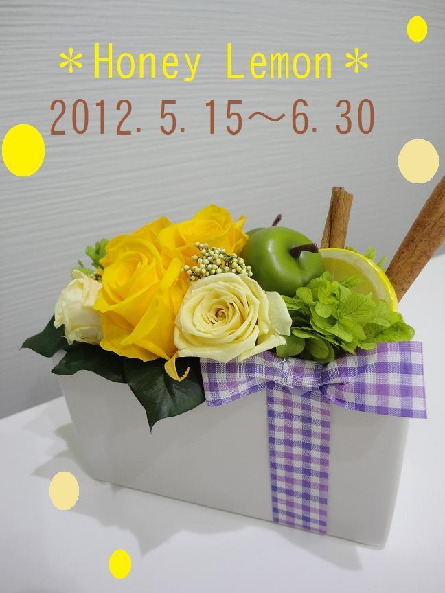 大阪プリザーブドフラワー教室~アクアリリー~