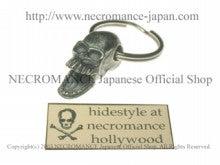 <仮名>Melrose & Kobe diary <Necromance STAFF Blog ネクロマンス>