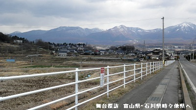 舞台探訪 富山県・石川県時々他県へ-なつまち小諸
