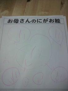 2012050114570001.jpg