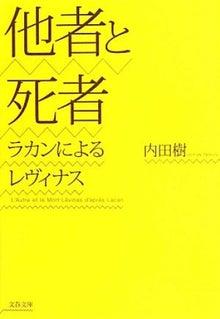 ヨコオタロウの日記-4167801493.jpg
