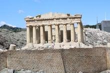 日々 更に駆け引き-パルテノン神殿
