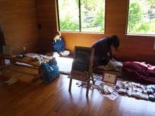 Sunny's BLUE ~happychaoのわんだふるらいふ~-120512_141407.jpg
