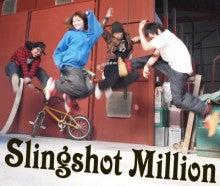 GUILTY-Slingshot Million