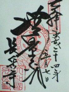 古都の寺院の隠された真実を求めて-201205130825000.jpg