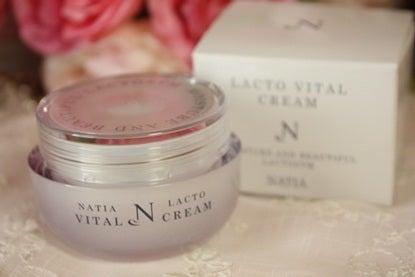 キレイの魔法×ケアで差がつく美肌コスメ-ナティア ラクトヴァイタルクリーム