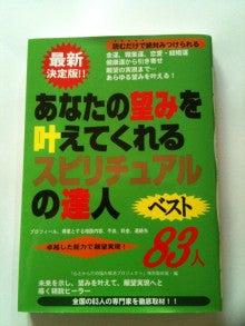 心と身体のサポーター            東京都のヨガセラピスト&カウンセラー