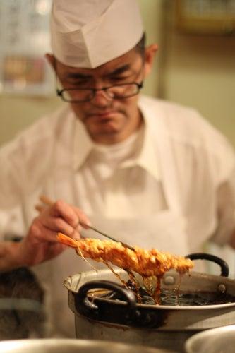 YOKO'S PHOTO DIARY-KYOTO011