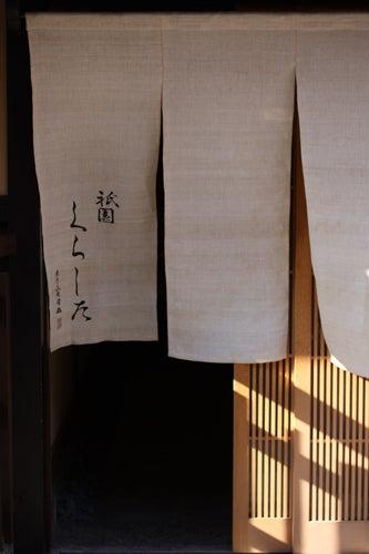 YOKO'S PHOTO DIARY-KYOTO002