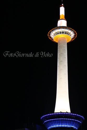 YOKO'S PHOTO DIARY-KYOTO001
