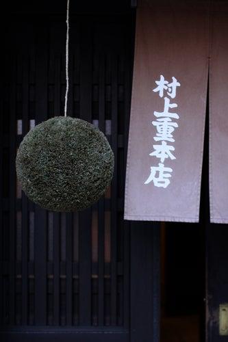 YOKO'S PHOTO DIARY-KYOTO021