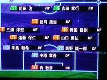 ふりえのブログ-120513-232417.jpg