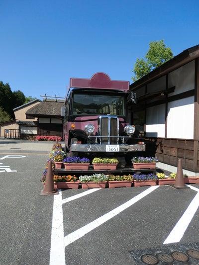 かぶちゃん村