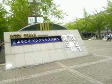 ★みいのHappy Party★-20120514_102941.jpg