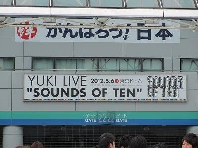 東京ドーム120506-2