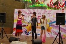 MINAKO's blog-mina3