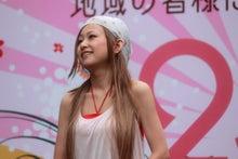 MINAKO's blog-mina4