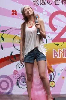 MINAKO's blog-mina1