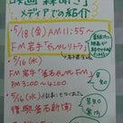5月15日(火)の記事より