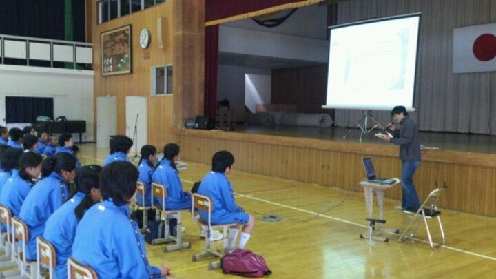 宇和海中学校にて | こもぶろぐ