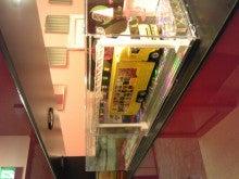 期間限定SHOP!!COCHA☆Miracle-120514_204905.jpg