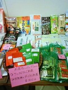 いっぷく茶屋のブログ-201205151326000.jpg