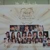ノズ ビューティコレクション NOZ Beauty Collection by FM802の画像