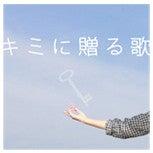 中嶋ユキノ オフィシャルブログ Powered by Ameba-kimini