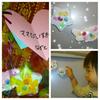 ★母の日★の画像